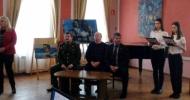 14 февраля в Музее истории молодежного движения состоялась традиционная встреча, посвященная 28-й годовщине вывода советских войск из Афганистана.