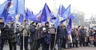 В Рязани состоялась патриотическая акция «Эстафета побед», посвященная 75-ой годовщине победы в Сталинградской битве
