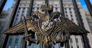 Руководство Минобороны простилось с боевым летчиком Романом Филиповым, погибшим в Сирии
