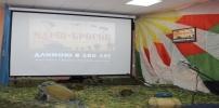 В Центральной детской библиотеке представили проект «Марш-бросок длиною в 100 лет»