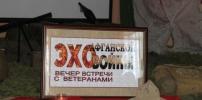 Читатели ЦДБ встретились с ветеранами Афганской войны