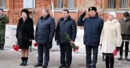 На здании Рязанского автомобильного техникума появилась мемориальная доска, памяти Героя Советского Союза Павла Зарецкого